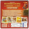 Колонизаторы. Князья Катана - Настольная игра (1193)