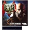 Метро 2033. Прорыв - Настольная игра (1335)