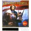 Наместник - Карточная настольная игра (1175)