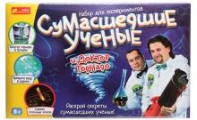 Сумасшедшие ученые и Доктор Торнадо - Набор экспериментов. Ранок 0317