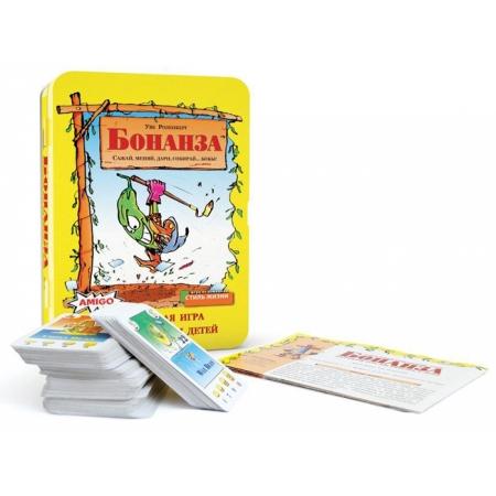 Бонанза Делюкс (Bohnanza Deluxe) - Настольная игра. Стиль жизни (320491)