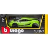 Модель автомобиля Lamborghini Gallardo Superleggera (2007), зеленый, 1:24, Bburago, зеленый (18-22108-1)