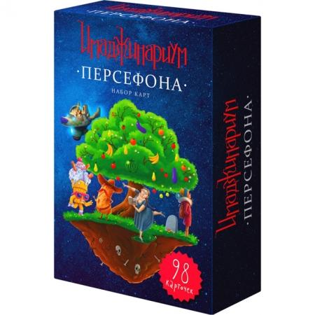 Имаджинариум Персефона. Дополнение к игре. Cosmodrome Games (52008)