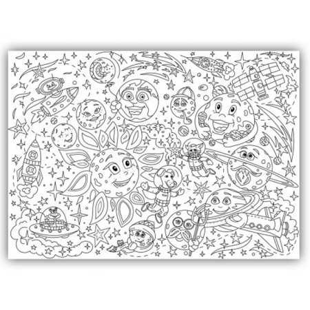 """Плакат-раскраска """"Космос"""" от ОKroshka (119 x 84 см)"""