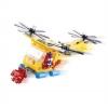 Конструктор COBI Мусоровертолет, 100 деталей (COBI-6257)