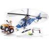 Конструктор COBI Полицейский вертолет, 200 деталей (COBI-1563)