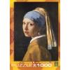 Пазл Eurographics «Девушка с жемчужной серёжкой» Ян Вермеер, 1000 элементов (6000-5158)