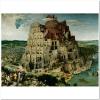 Пазл Ravensburger Вавилонская Башня, Питер Брейгель, 5000 элементов (RSV-174232)