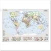 Пазл Ravensburger Политическая карта Мира, 1000 элементов (RSV-156528)