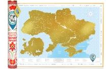 "Скретч-карта Украины Discovery Map ""Відкривай Україну"""