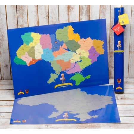 Скретч карта Украины My Super Ukraine Map на украинском языке