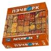 Настольная игра Пэчворк (Patchwork), на русском языке