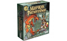 Манчкин Pathfinder Делюкс (1497)