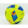 Мяч футбольный №5 PU ламин. EURO-2016 FB-5212 (№5, 5 сл., сшит вручную)