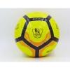 Мяч футбольный №5 PU ламин. PREMIER LEAGUE FB-5196 (№5, 5 сл., сшит вручную)