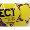 Мяч футбольный №5 PU ламин. ST BRILLANT SUPER ST-24 желтый-синий-красный (№5, 5 сл., сшит вручную)