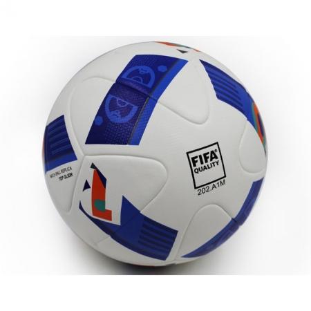 Мяч футбольный №5 PU ламин. Клееный EURO 2016 FB-4886 (№5, 5 сл., клееный)