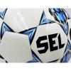 Мяч футбольный №5 PU ламин. Клееный ST FB-4788 NUMERO 10 (№5, 5 сл., клееный)