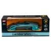 Lamborghini Reventon Roadster 1/14 автомобиль на радиоуправлении, MZ , черный матовый, 2027-1