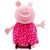 Пеппа с сердечками, мягкая игрушка 45 см, Peppa Pig, 24211
