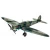 Model Set Самолет Бомбардировщик-разведчик Heinkel He70 F-2, 1:72, Revell, 63962