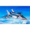 Model Set Самолет МиГ-31 Foxhound, 1:144, Revell, 64086