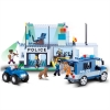 Конструктор COBI Штаб-квартира полиции, 420 деталей (COBI-1574)