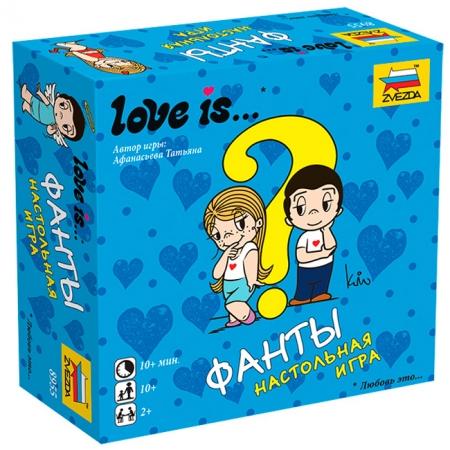 Настольная игра Love is... Фанты