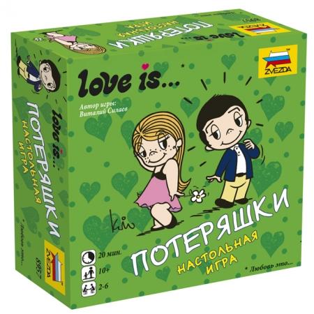 Настольная игра Love is... Потеряшки