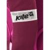 Рюкзак школьный Kite 2016 - 521 Owls, K16-521S