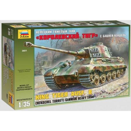 "Тяжелый немецкий танк ""Королевский Тигр"" с башней Хеншель, ZVE3601"