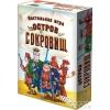 Остров сокровищ - Настольная карточная игра (1589)