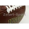 Мяч для американского футбола WILSON FB-4888 (PU)