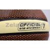 Мяч баскетбольный PU №7 STAR JMC0207 (PU, бутил)