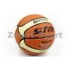 Мяч баскетбольный резиновый №6 STAR JMC0106 (резина, бутил)