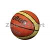 Мяч баскетбольный резиновый №7 MOLTEN B7T2000-TI (резина, бутил, оранжевый)