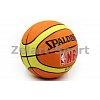 Мяч баскетбольный резиновый №7 SPALDING BA-2674 (резина, бутил, оранжевый)