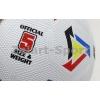 Мяч резиновый Футбольный №5 S043 (резина, вес-420-450г, белый-желтый)