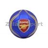 Мяч футбольный №2 Сувенирный Сшит машинным способом FB-0043-SH2 (№2, PVC матовый)