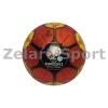 Мяч футбольный №2 Сувенирный Сшит машинным способом FB-2686 (№2, PU ламин.)
