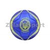 Мяч футбольный №2 Сувенирный Сшит машинным способом FB-4096-U3 (№2, PVC матовый)