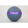 Мяч медицинский (медбол) FI-5122-10 10кг (резина, d-28,5см, серый-фиолетовый)