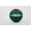 Мяч медицинский (медбол) FI-5122-2 2кг (резина, d-19см, черный-зеленый)