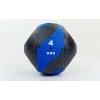 Мяч медицинский (медбол) с двумя рукоятками FI-5111-4 4кг (резина, d-23см, черный-синий)