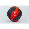 Мяч медицинский (медбол) с двумя рукоятками FI-5111-8 8кг (резина, d-27,5см, черный-красный)