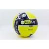 Мяч волейбольный PU ZEL VB-4044 (PU, №5, 3 слоя, сшит вручную)