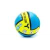 Мяч волейбольный PU ZEL VB-4046 (PU, №5, 3 слоя, сшит вручную)