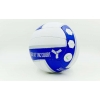 Мяч волейбольный PU ZEL VB-4047 (PU, №5, 3 слоя, сшит вручную)