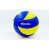 Мяч волейбольный Клееный PU MIKASA MVA-300 (PU, №5, 5 сл., клееный)