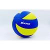 Мяч волейбольный Клееный PU MIKASA VB-4575 MVA-310 (PU-2, №5, 5 сл., клееный)